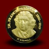 France Prešeren, zlatnik 50 Lip + srebrnik 1 Lipa