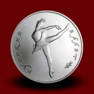 15,55 g, Paladijeva balerina (1991)