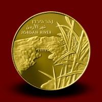 16,96 g, Zlati 10 NIS - reka Jordan (2013)