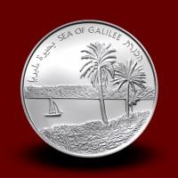 28,8 g, Srebrni 2 NIS - Galilejsko jezero (2012)**
