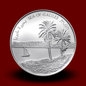 28,8 g, 2 NIS Silver coin - Sea of Galilee (2012)**