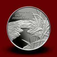 31,1 g, Srebrni 2 NIS - reka Jordan (2013)