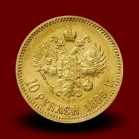 8,6 g, Zlati 10 Rubel, Nikolaj II (1899)