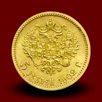 4,3 g, 5 Rubles gold coin, Nicholas II (1902)