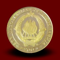 15,64 g, Zlatni AVNOJ 200 DIN (1968)