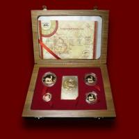Set zlatnikov Južnoafriški krugerand