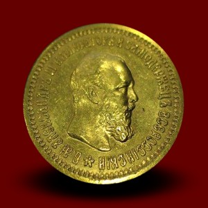 6,45 g, zlatnik 5 Rubljev, Aleksander III, 1889