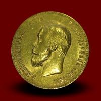 8,6 g zlatnik 10 Rubljev, Nikolaj II, 1900