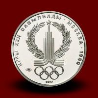 15,56 g Kovanec iz platine, 150 Rubljev, OI v Moskvi