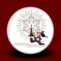 31,135 g, Srebrni Disney - Season's Greetings Classic / RAZPRODANO / na voljo zadnji kovanci