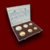 Zbirka priložnostnih kovancev SINJSKA ALKA (1985)