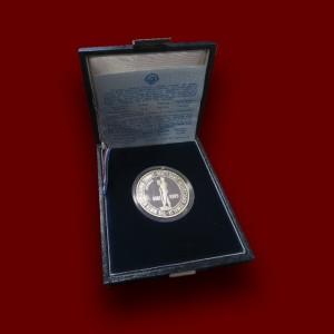13 g, Srebrni SAMIT 50 000 DIN (1989)