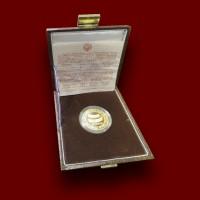 8 g, Zlati SAMIT 2 000 000 DIN (1989)