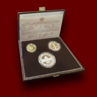 Zbirka priložnostnih kovancev SAMIT (1989)