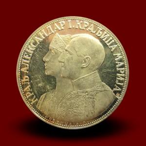 13,9635 g, Zlati dukat - štirikratni Aleksander in Marija (1931)