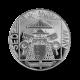 18 g, Sede Vacante Silver Coin