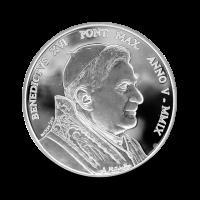 22 g, Pontificate of Pope Benedict XVI - 80th Anniversary of Vatican City State