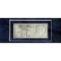 Bankovec 10 tolarjev, reprodukcija