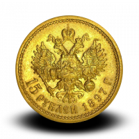 12,9 g, 15 Rubles gold coin, Nicholas II (1897)