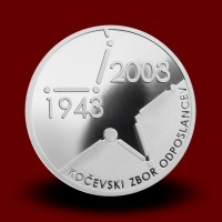 15 g, On occasion of the 60th ann. of the Assembly of Slovenian Nations Delegates in Kocevje (2003) **
