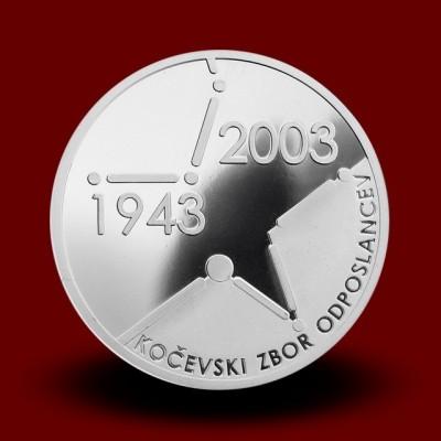 15 g, 60. obletnica Zbora odposlancev slovenskega naroda v Kočevju**