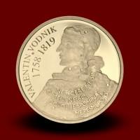 7 g, 250. obletnica rojstva Valentina Vodnika (2008)