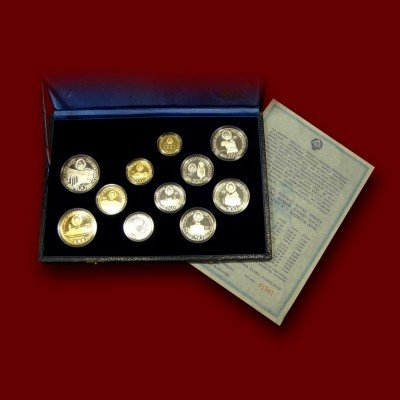 Zbirka priložnostnih kovancev MEDITERANSKE IGRE 1979**