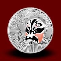 Srebrna Pekinška opera-obrazne maske, serija III / Peking Opera Facial Mask Silver, Series III