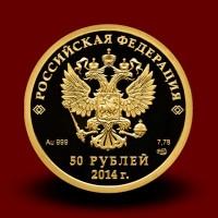 OI Soči 2014 Gold - Curling (serija I)