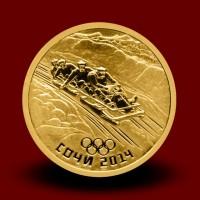 OI Soči 2014 Gold - Bob / Bobsleigh / Bobsport (serija I)