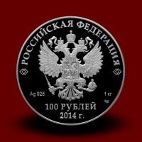 OI Soči 2014 Silver - RUSKA ZIMA / Russian Winter / Russischer Winter (serija II)