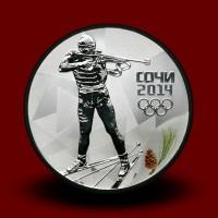 OI Soči 2014 Silver - Biatlon / Biathlon (serija I)