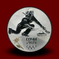 OI Soči 2014 Silver - Curling (serija III)