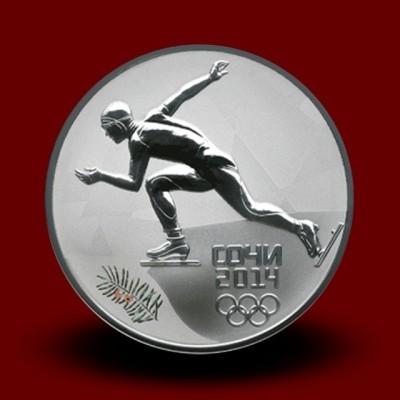 OI Soči 2014 Silver - Hitrostno drsanje / Speed Skating / Eisschnelllauf (serija III)
