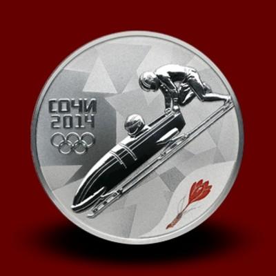 OI Soči 2014 Silver - Bob / Bobsleigh / Bobsport (serija IV)