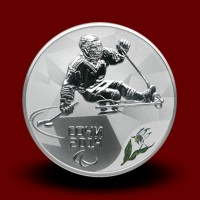 OI Soči 2014 Silver Paraolympic coin - Hokej / Hockey (serija IV)
