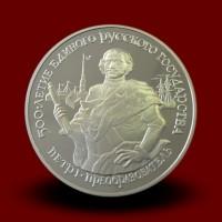 Paladijev kovanec Peter Veliki 1 OZ / Pd coin Peter the Great / Peter der Groβe Palladiummünze **