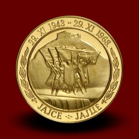 Zlatnik 200 din