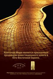 https://www.moro.si/wp-content/uploads/2014/03/Oglas-za-Rusko-revijo.jpg